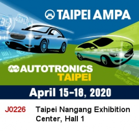 2020 AMPA SHOW IN TAIPEI Booth: J0226